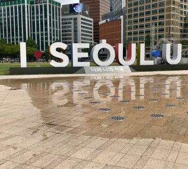 My arrival from Seoul airport to city center